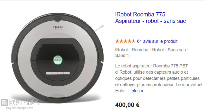 Roomba 775.png